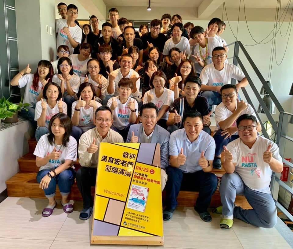 餐飲客戶經營 -- 吳育宏老師給唯賀國際餐飲集團的年輕團隊比一個大大的讚!